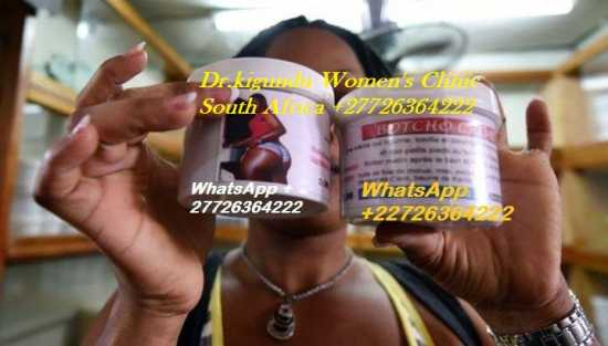 Does Botcho cream work? Whats App +27726364222
