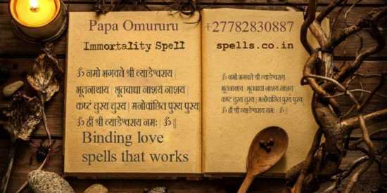 Africa's Trusted Love Spell Caster +27782830887