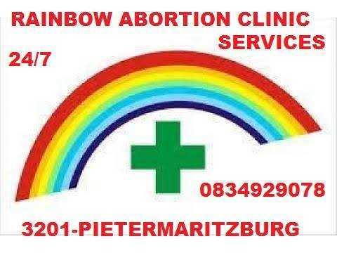 0834929078 Rainbow Abortion Clinic In Pietermaritz